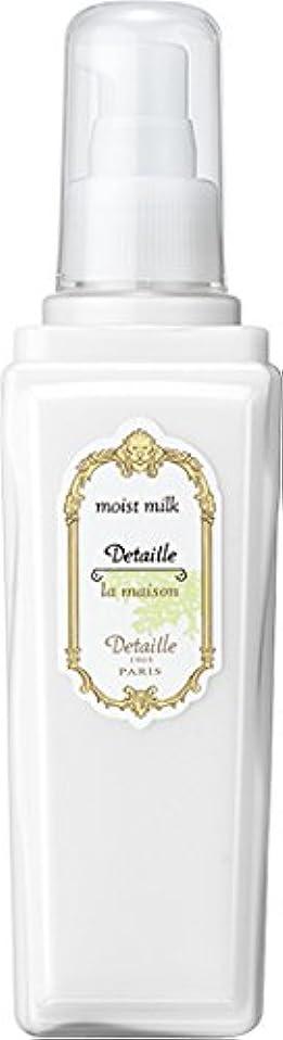 七面鳥松トラップPOLA(ポーラ) デタイユ?ラ?メゾン モイストミルク 乳液 1L 業務用サイズ 詰替え 容器1本
