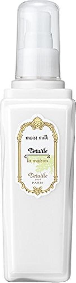 ガム前逆POLA(ポーラ) デタイユ?ラ?メゾン モイストミルク 乳液 1L 業務用サイズ 詰替え 容器1本