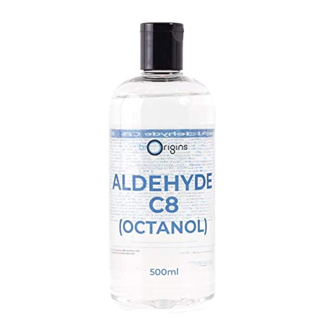 放送流産シャットMystic Moments | Aldehyde C8 (Octanol) - 500ml