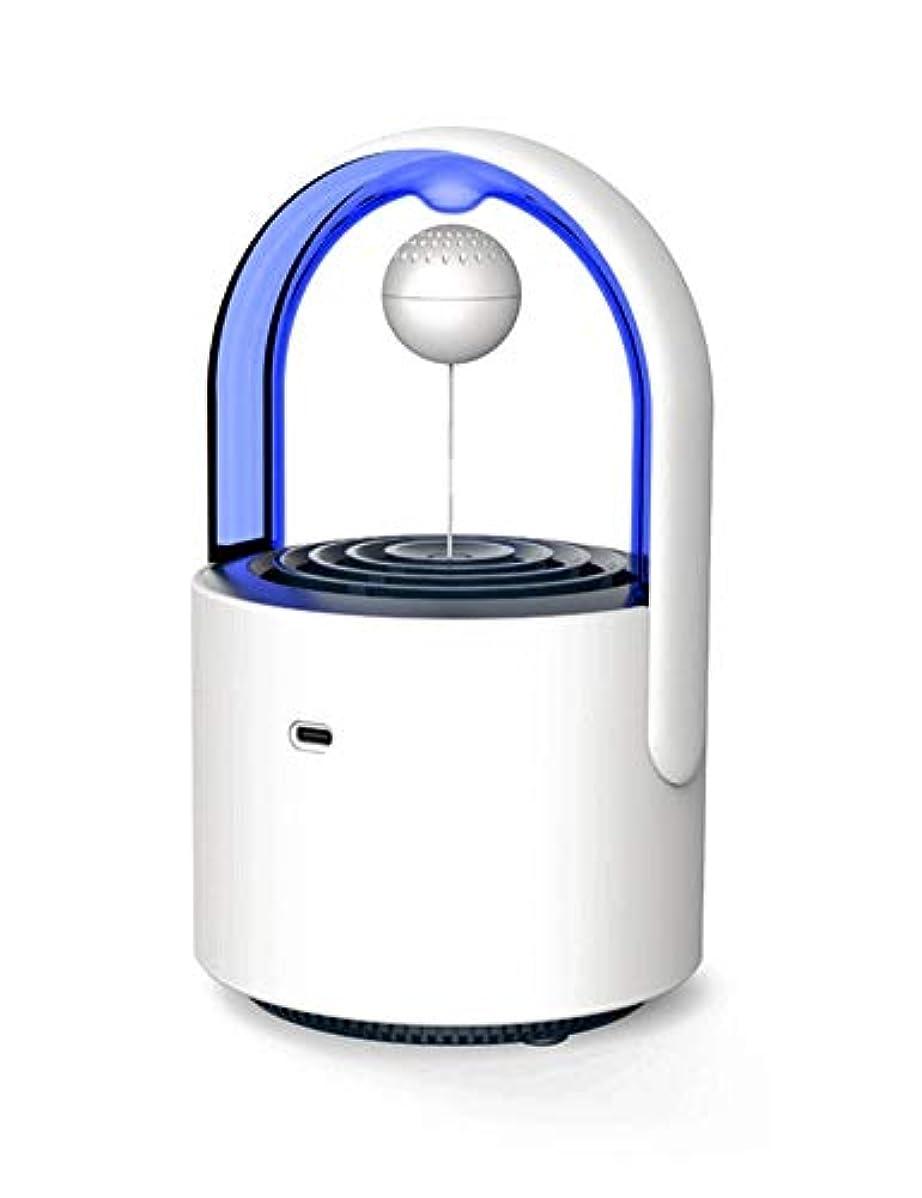 USB蚊ランプUVキラーライトLED光波トラップ取り外し可能な蚊ボックス蚊キラー屋内屋外寝室キッチンオフィス。 (Color : White)