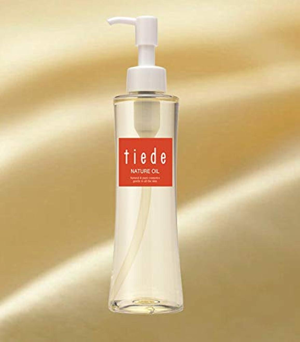 本物のけがをするぬれたティエード ナテュールオイル (200mL) Tiede Natural Oil