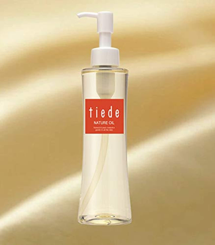 スペアまばたき甘いティエード ナテュールオイル (200mL) Tiede Natural Oil