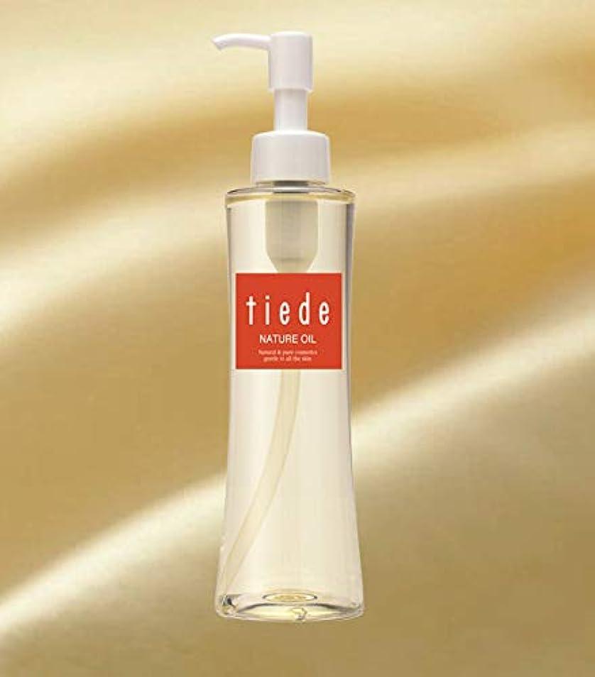 センサースマイル厚くするティエード ナテュールオイル (200mL) Tiede Natural Oil