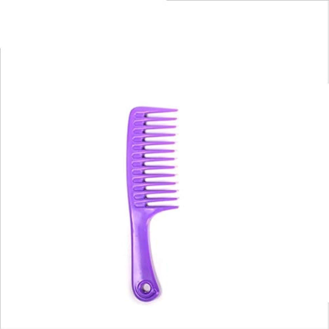 百位置する取り扱いプラスチックのための大きい歯が付いているゴム製櫛および色のVary-24.5cmの帯電防止ほぐれの櫛 ヘアケア (色 : 紫の)