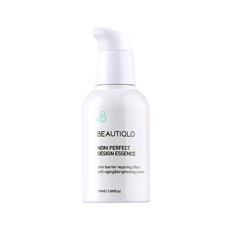団結するつまらない人工的な韓国化粧品 BEAUTIQLO NONI PERFECT DESIGN ESSENCE ビューティクロ ノニパーフェクトデザインエッセンス
