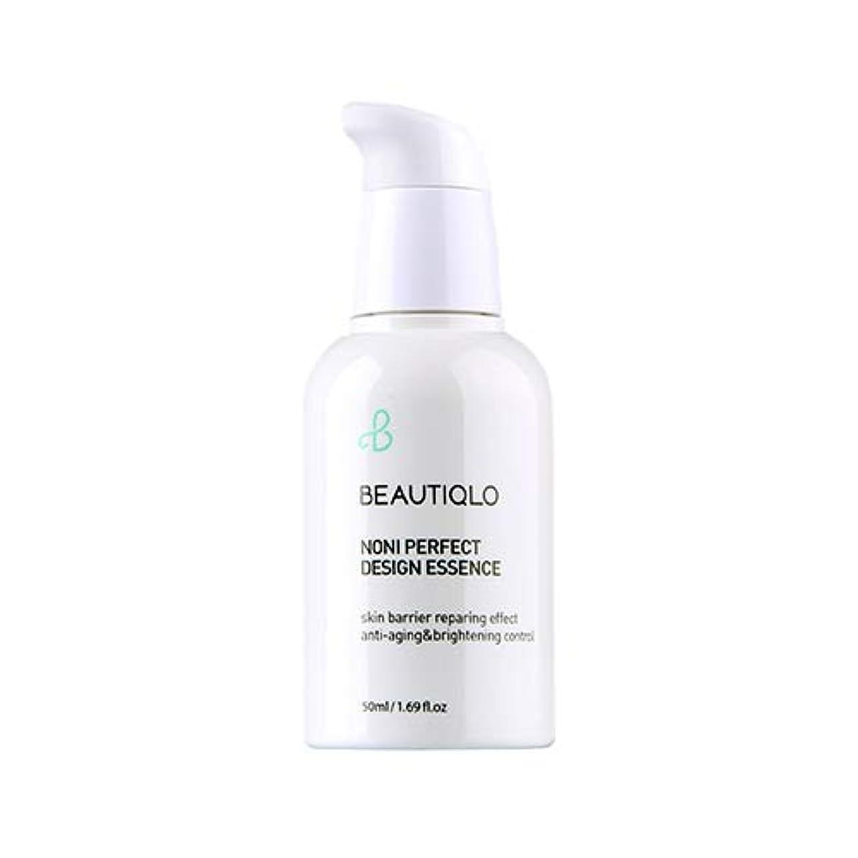 悩みスキニー強化する韓国化粧品 BEAUTIQLO NONI PERFECT DESIGN ESSENCE ビューティクロ ノニパーフェクトデザインエッセンス
