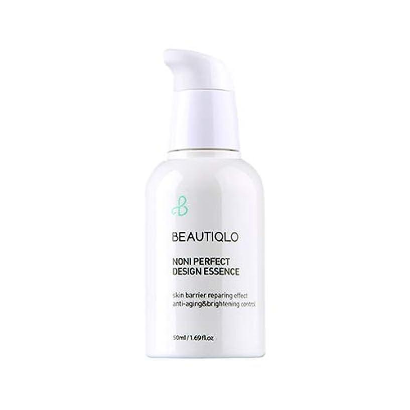 ポップキャンセルメロディアス韓国化粧品 BEAUTIQLO NONI PERFECT DESIGN ESSENCE ビューティクロ ノニパーフェクトデザインエッセンス