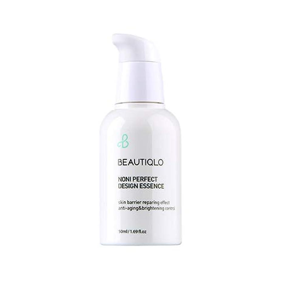 キュービック核擁する韓国化粧品 BEAUTIQLO NONI PERFECT DESIGN ESSENCE ビューティクロ ノニパーフェクトデザインエッセンス
