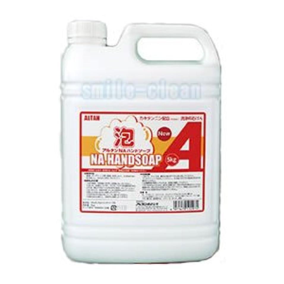 ティッシュ保全伝染性柿渋ハンドソープ(泡タイプ)5kg×3本入