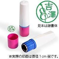 【楽器認印】弦楽器ミトメ1・チェロ ホルダー:ピンク/カラーインク: 緑
