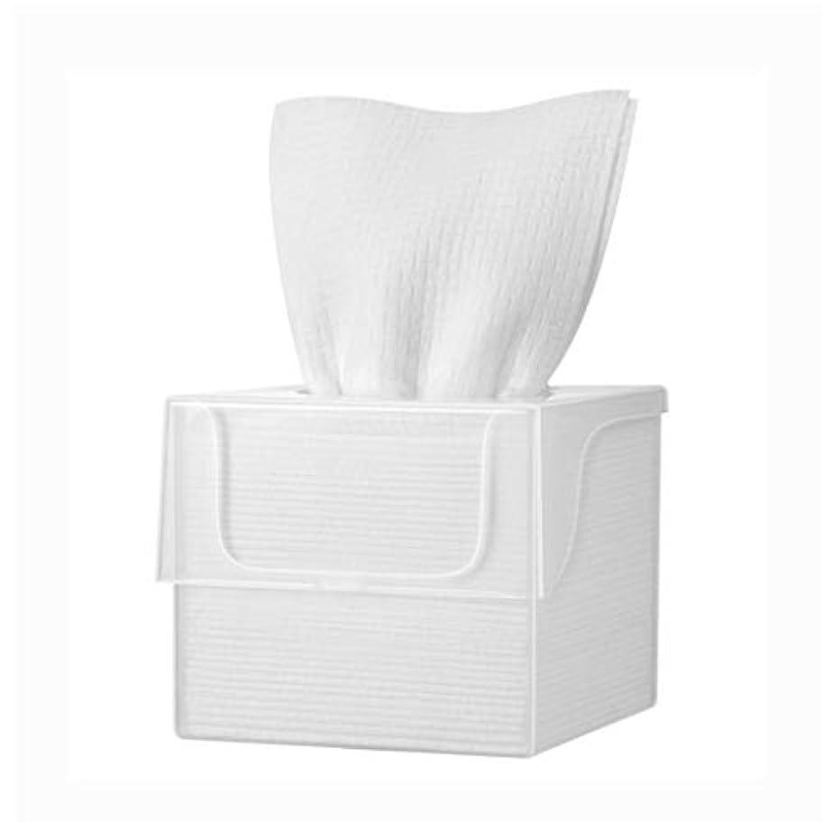 アンタゴニスト追放するアンタゴニストコットンクレンジングタオル、女性ルームは、メイク落としフェイスタオルメイクアップ、化粧品ウォッシュ顔使い捨て洗浄綿 (Color : 40 pieces per box)