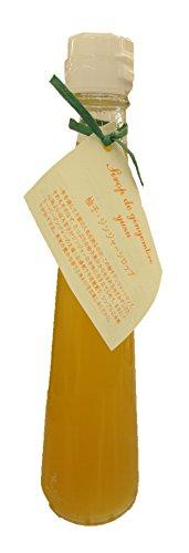 銀座のジンジャー ジンジャーシロップ 柚子 200ml
