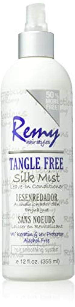 値する短くする腐敗したRemy Hair Styles Tangle Free Silk Mist Leave-in Conditioner 8 Oz by remy hair styles