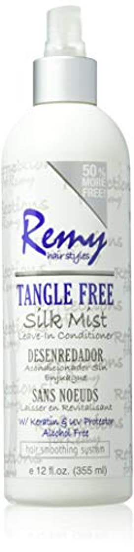 正午北西練るRemy Hair Styles Tangle Free Silk Mist Leave-in Conditioner 8 Oz by remy hair styles