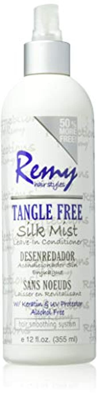 省登録する元のRemy Hair Styles Tangle Free Silk Mist Leave-in Conditioner 8 Oz by remy hair styles