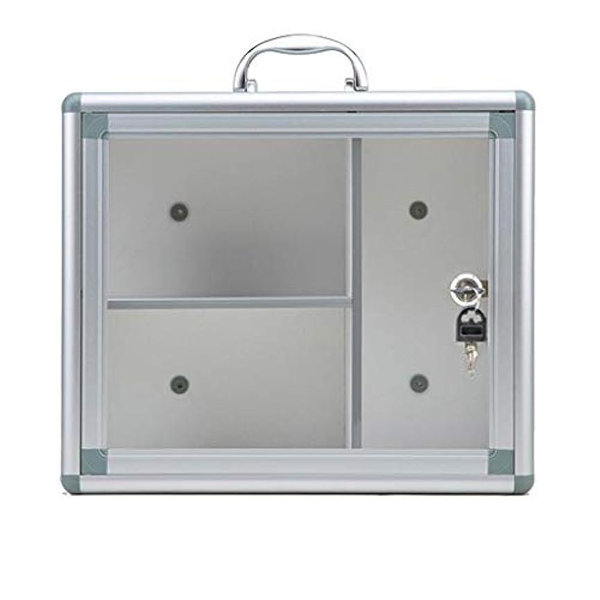 染色レベル空いているYxsd 応急処置キット ロックできる医学箱、救急箱、保証ガラスドアが付いている薬品キャビネット