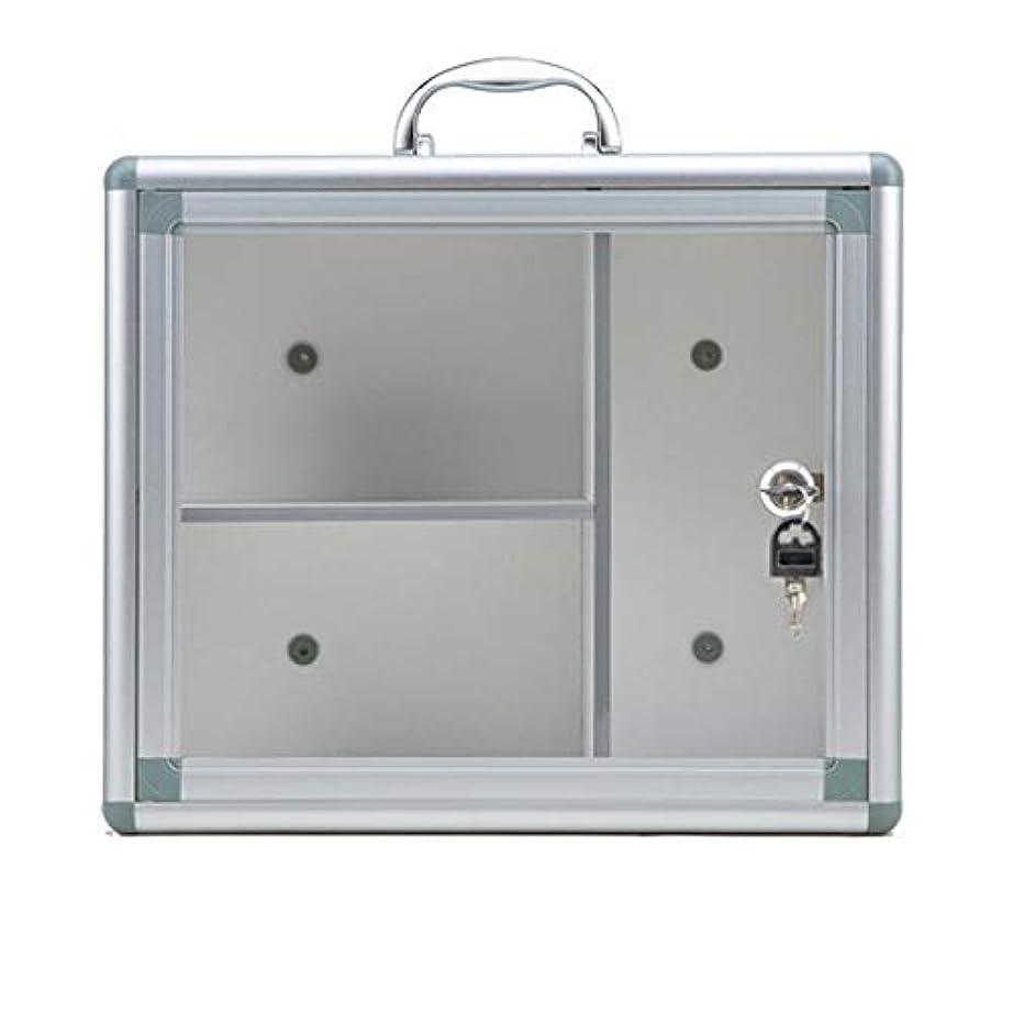 ウイルス海港バイナリYxsd 応急処置キット ロックできる医学箱、救急箱、保証ガラスドアが付いている薬品キャビネット