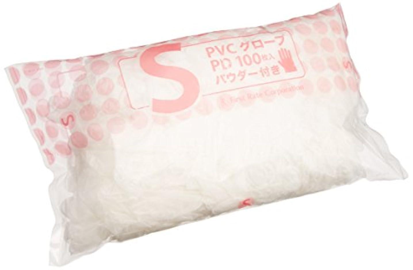 冗談で球状関税ファーストレイト PVCグローブ PD(ポリバック仕様 FR-921(S)100マイイリ
