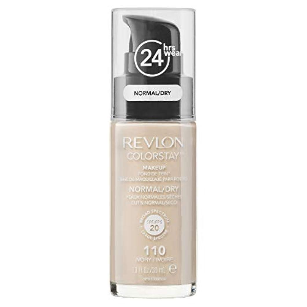 ロマンチックオートばかげたRevlon ColorStay Foundation for Normal/Dry Skin, 110 Ivory with pump