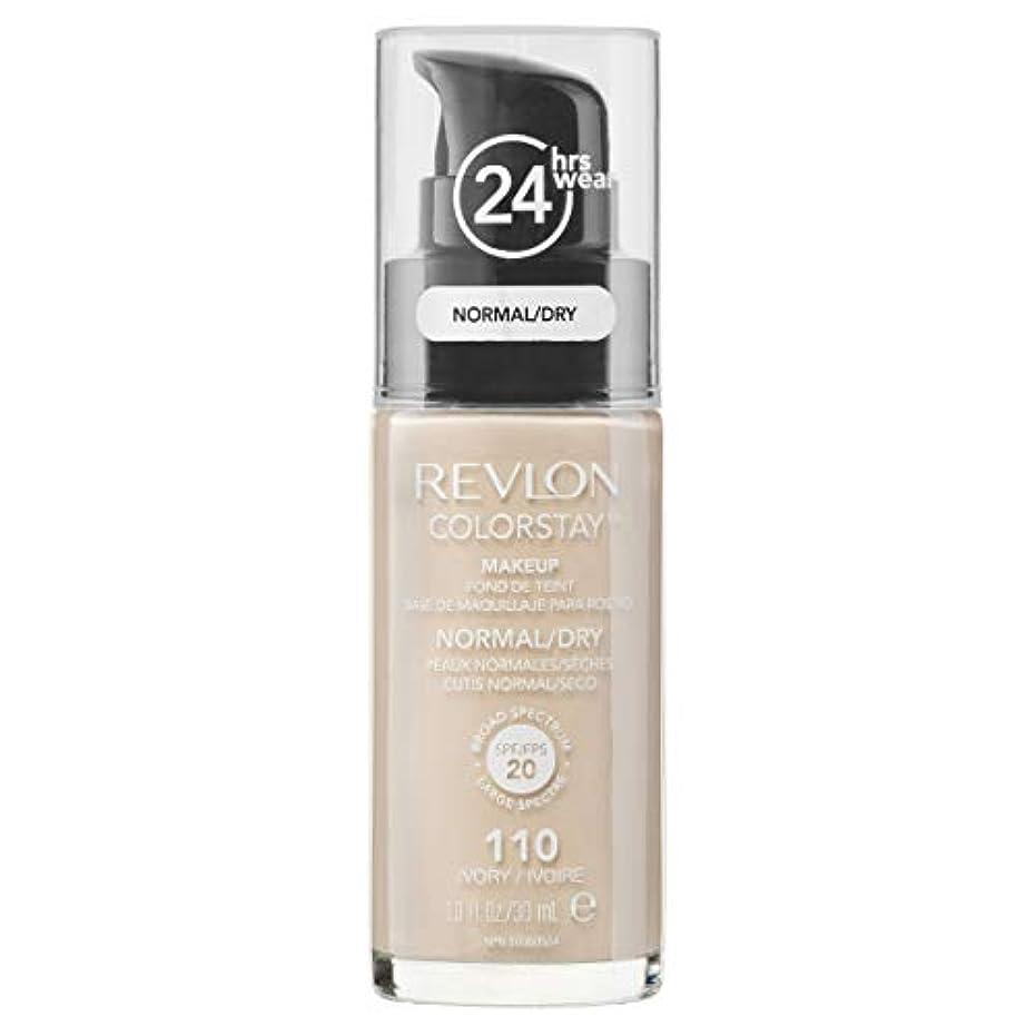 安らぎホース信念Revlon ColorStay Foundation for Normal/Dry Skin, 110 Ivory with pump