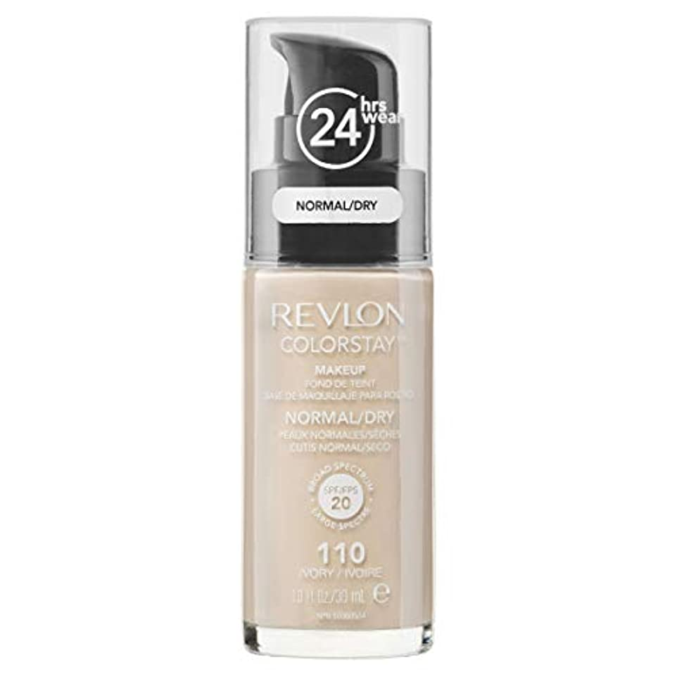 蒸留醸造所相互接続Revlon ColorStay Foundation for Normal/Dry Skin, 110 Ivory with pump