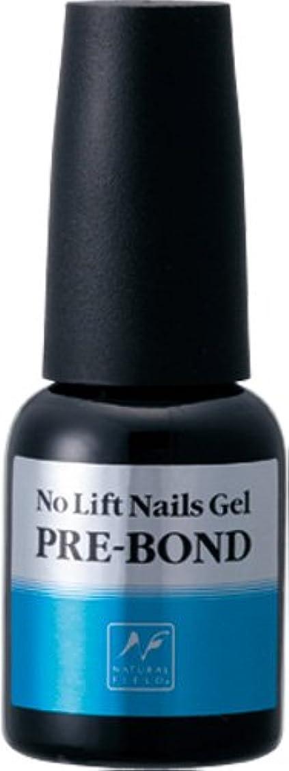 祭司急速な白いNo Lift Nails プレボンド 12ml