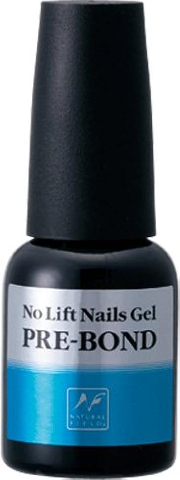 シャンパン悪のガラスNo Lift Nails プレボンド 12ml