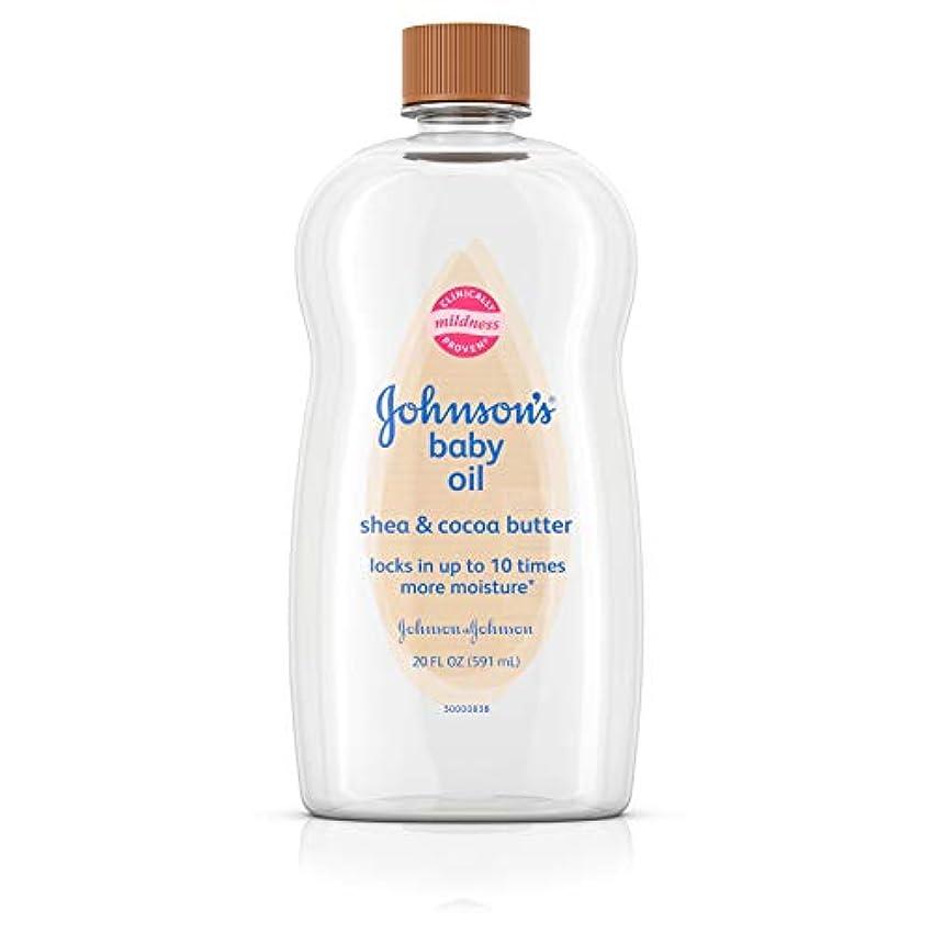 リビジョンオペレーター治療Johnson's Baby Oil, Shea & Cocoa Butter, 20 Ounce by Johnson's Baby