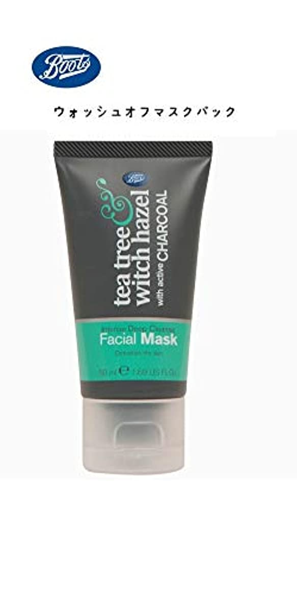 警戒正確に暗記するTea Tree & Witch Hazely Charcoal Facia Mask50ml Travel size By Boots [並行輸入品]