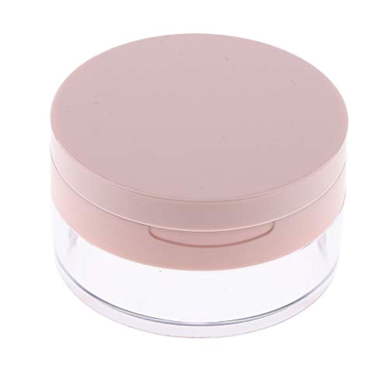 特許嘆願番号パウダーケース ミラー パフ付 20g 詰替え 携帯用 2色選べ - ピンク