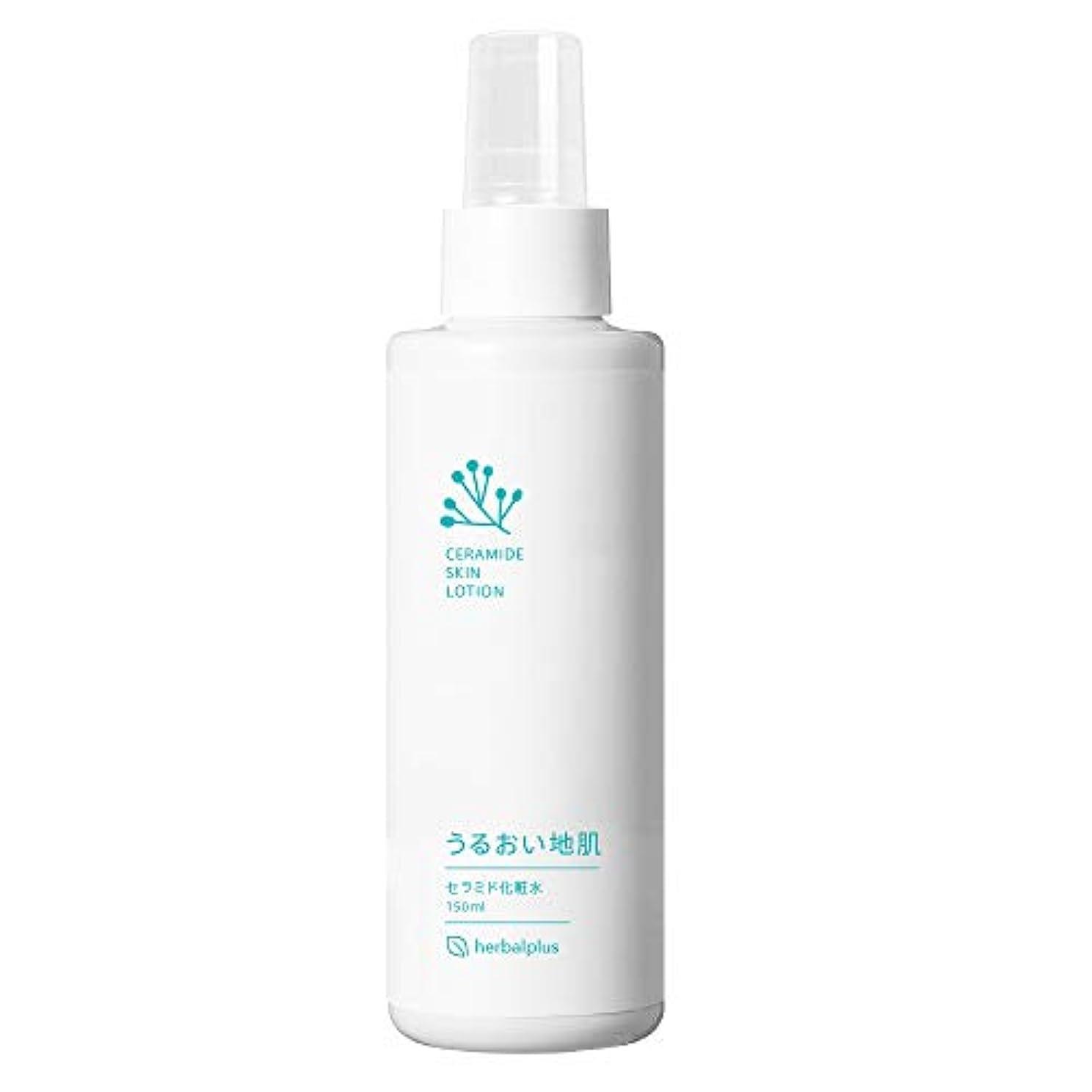 排気材料恐れうるおい地肌 セラミド化粧水「カサカサ 脂漏性 皮むけ 乾燥 かゆみ」保湿 顔?頭皮 ミストスプレー
