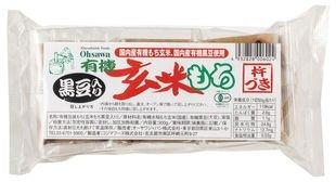 オーサワ有機黒豆入玄米もち 6個入り (300g×20個)×1ケース           JAN:4932828006024