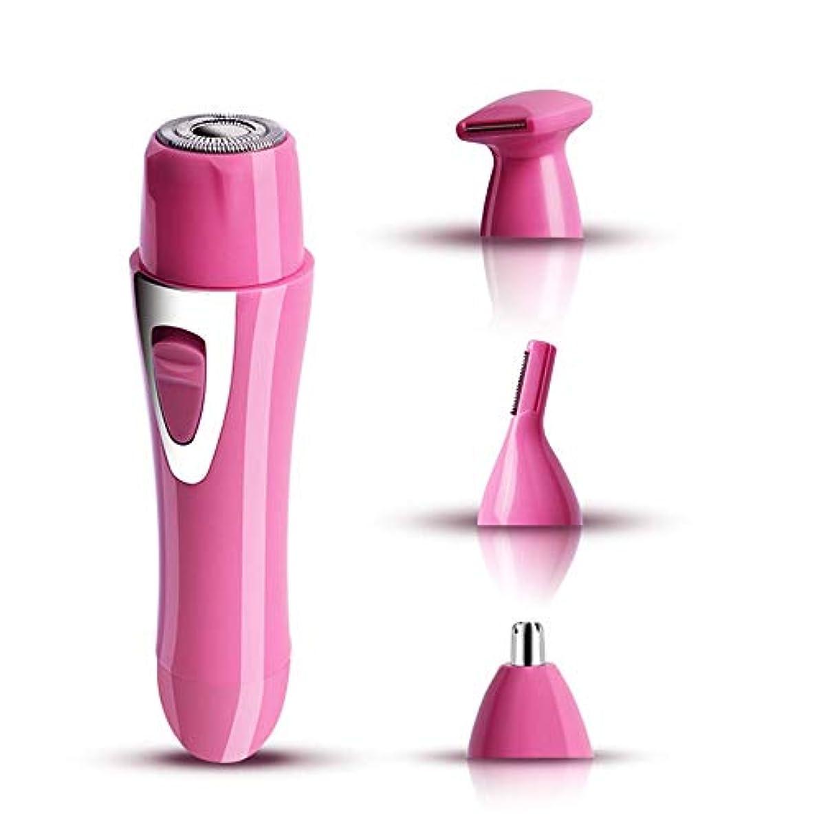 取り付け水陸両用ペルソナTZY 鼻毛眉毛ビキニラインに適した1エレクトリック防水多機能ミニボディトリマーで女性充電式家庭用脱毛器4 - レイザーとUSB (Color : Pink)