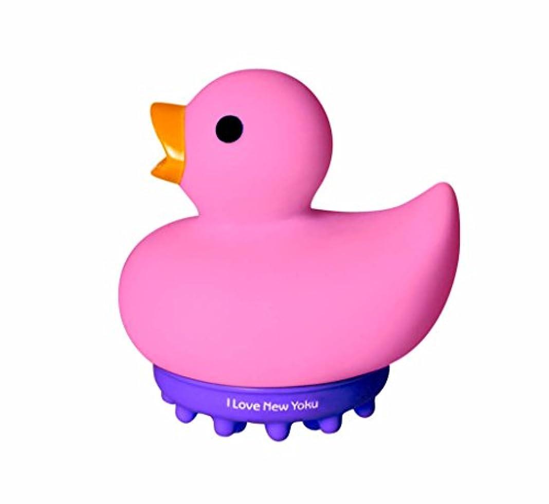 成功した固体無視できるduck Relaxer Pink