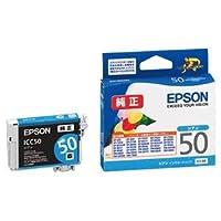 (まとめ) エプソン EPSON インクカートリッジ シアン ICC50 1個 【×4セット】
