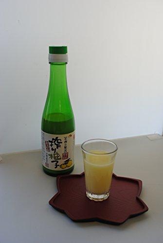 柚子屋本店 搾り柚子 200ml