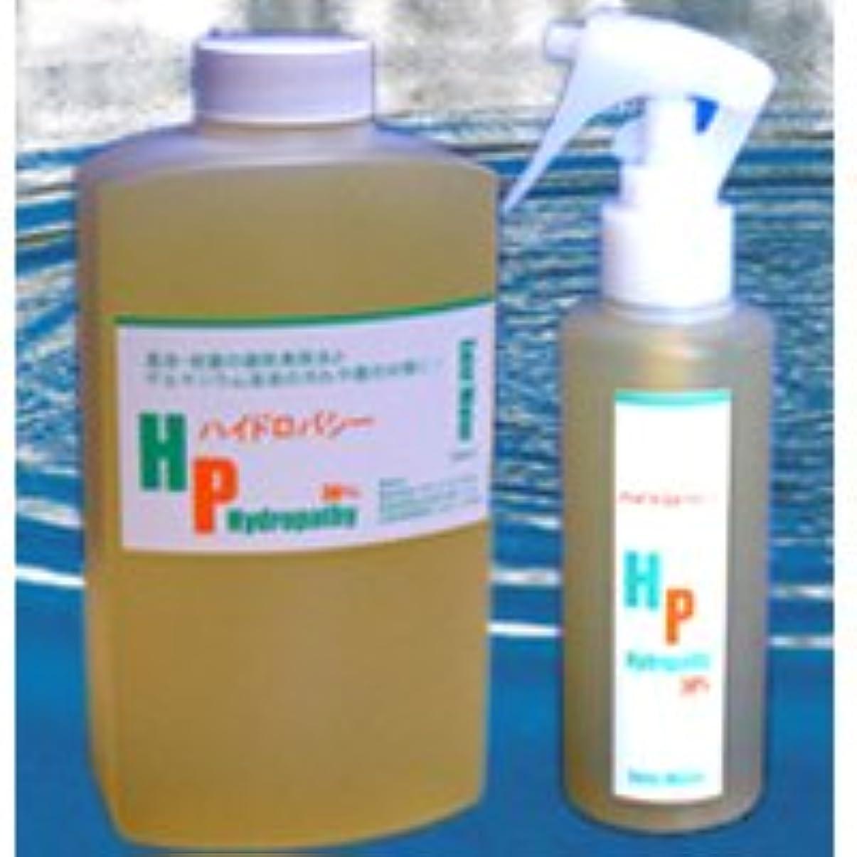 生き残り目立つ供給ハイドロパシー 550ml(培養濃度 30%)