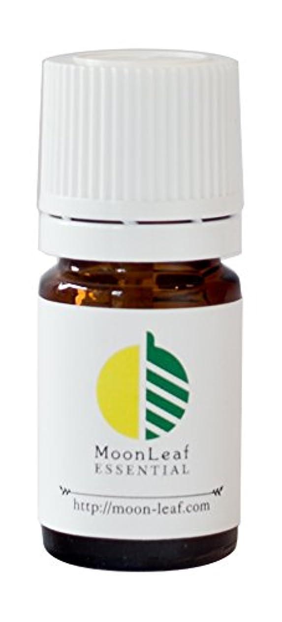有毒な専門放射性MoonLeaf エッセンシャルオイル レモングラス 3ml