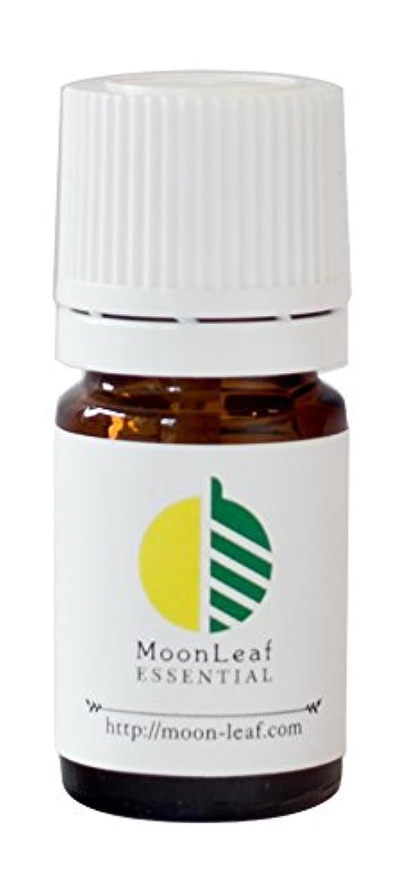 健康補助金四面体MoonLeaf エッセンシャルオイル レモングラス 3ml