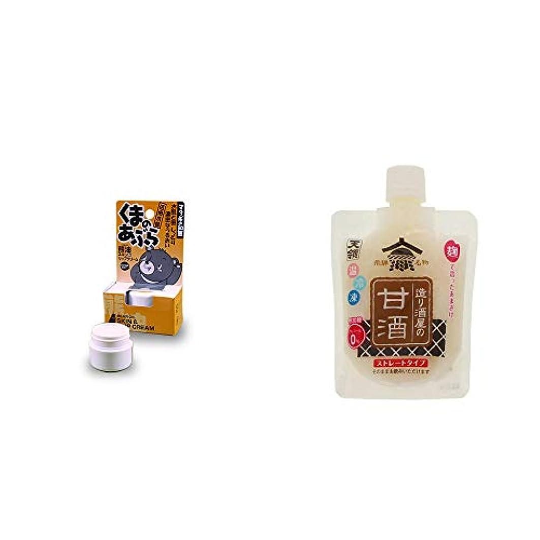 [2点セット] 信州木曽 くまのあぶら 熊油スキン&リップクリーム(9g)?天領 造り酒屋の甘酒 ストレートタイプ(130g)