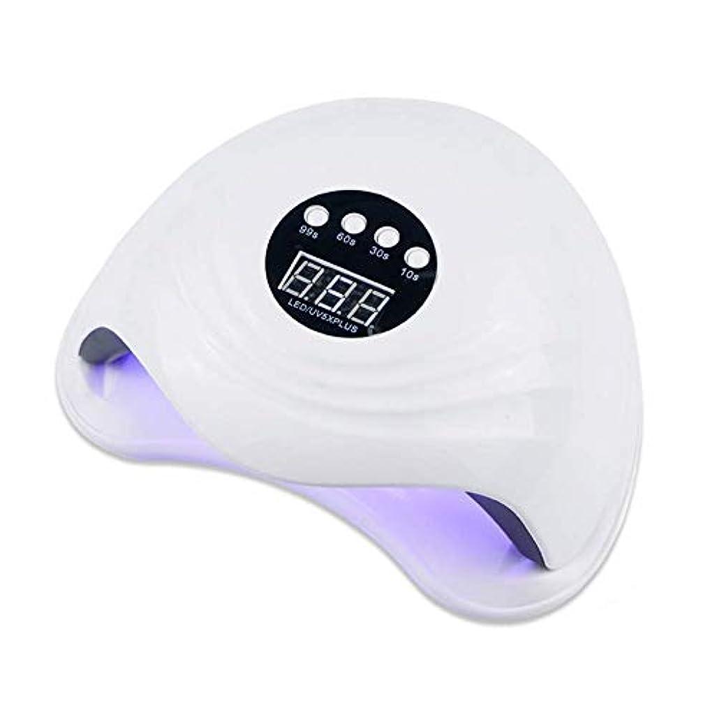 公爵夫人自動漂流UV LEDネイルランプ、108Wハイパワースマート赤外線誘導速乾性無痛ネイルドライヤー(36個のデュアル光源ビーズ&4個のタイマープリセット付き)