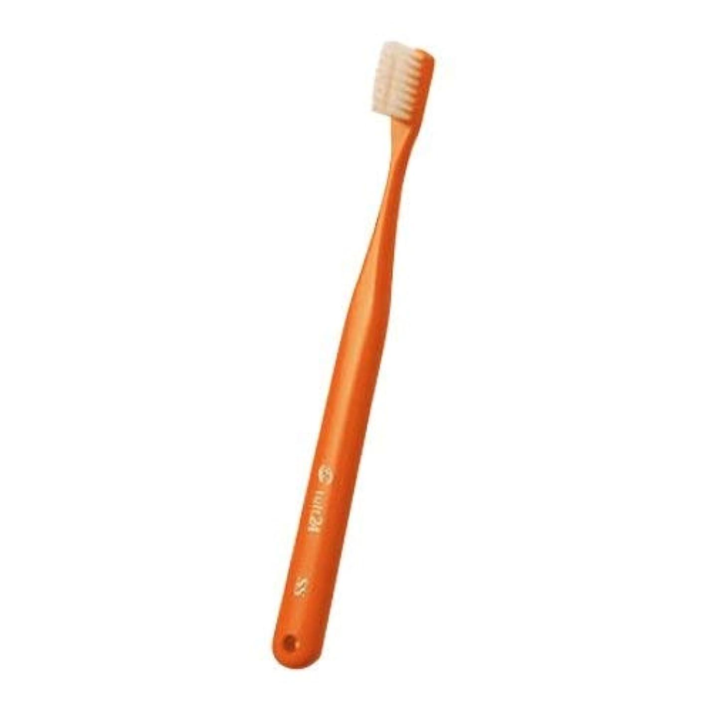 減らす効果期待オーラルケア キャップ付き タフト 24 歯ブラシ スーパーソフト 1本 (オレンジ)