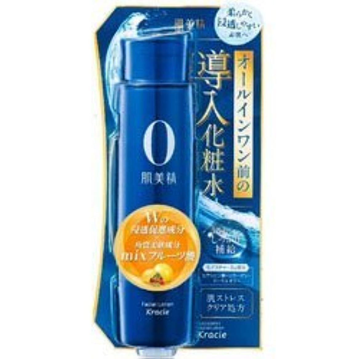 消毒するバッテリー備品【クラシエホームプロダクツ】肌美精 導入化粧水 150ml ×3個セット