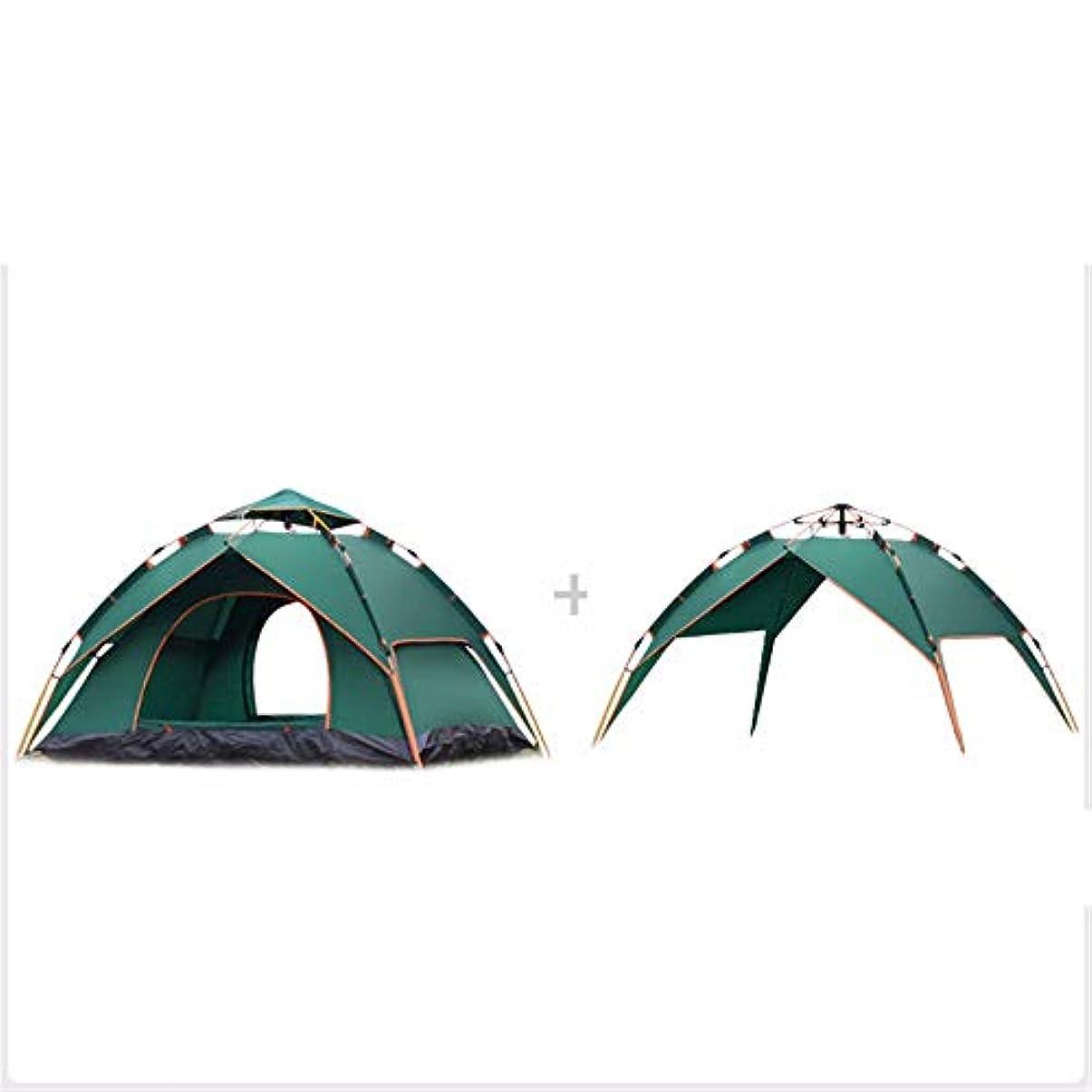 文庫本装備する影のあるキャンプテント 屋外ポップアップUVビーチテント自動ドームテント家族日焼け止めテントキャンプ屋外庭釣りピクニック 軽量で便利なテント (Color : Green)