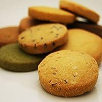 【NEW豆乳おからゼロクッキー 10種】豆乳 ダイエット ワケアリ わけあり ダイエット食品 クッキー ローカロリー 低カロリー