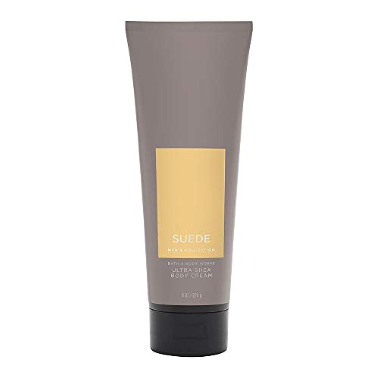 リマ賢い期限【並行輸入品】Bath and Body Works Suede for Men Ultra Shea Body Cream 226 g