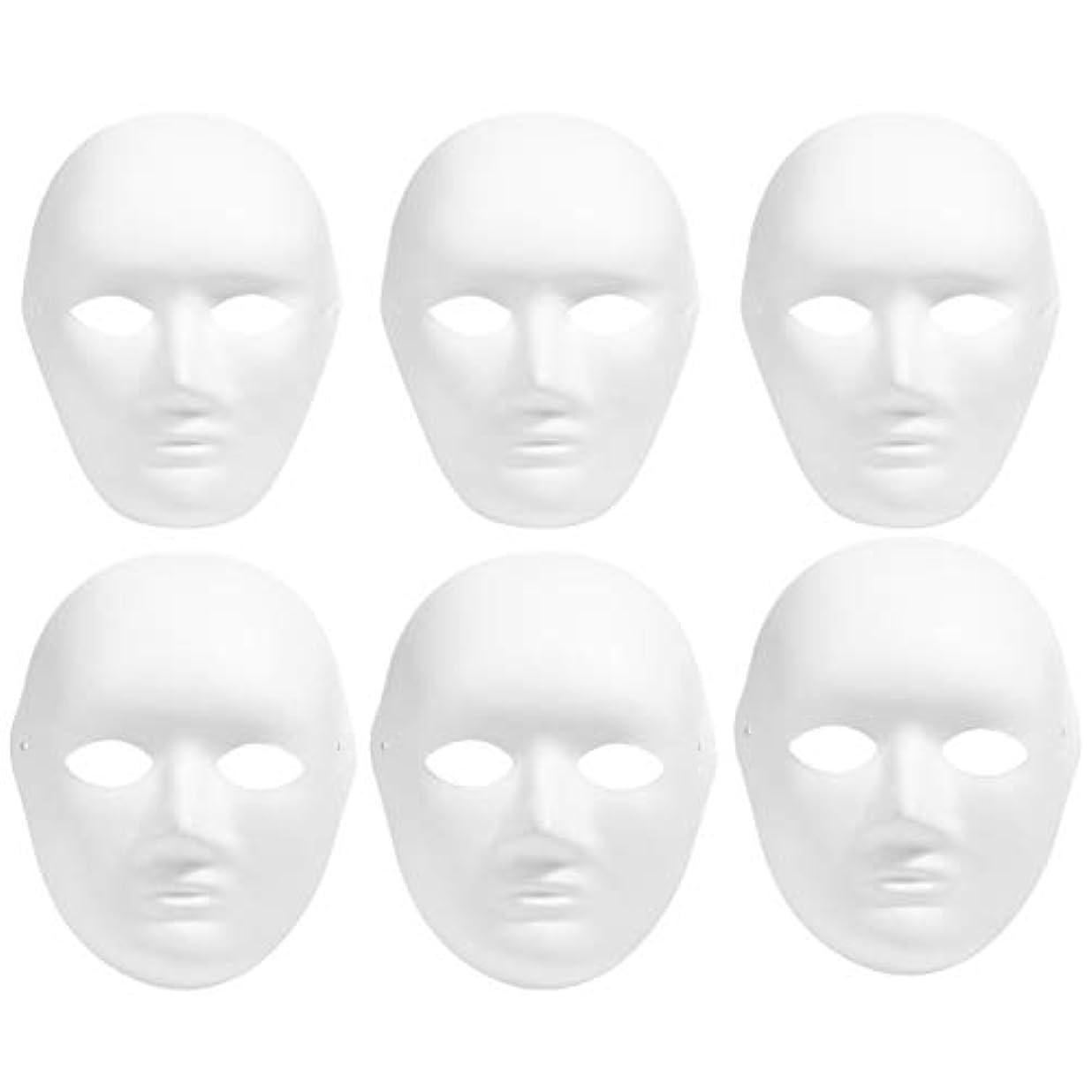 艶上へ主にマスク ハロウィン 怖い 白い人面マスク ハロウィンマスク ハロウィン 仮装 仮面 コスプレ 6*男性?6*女性