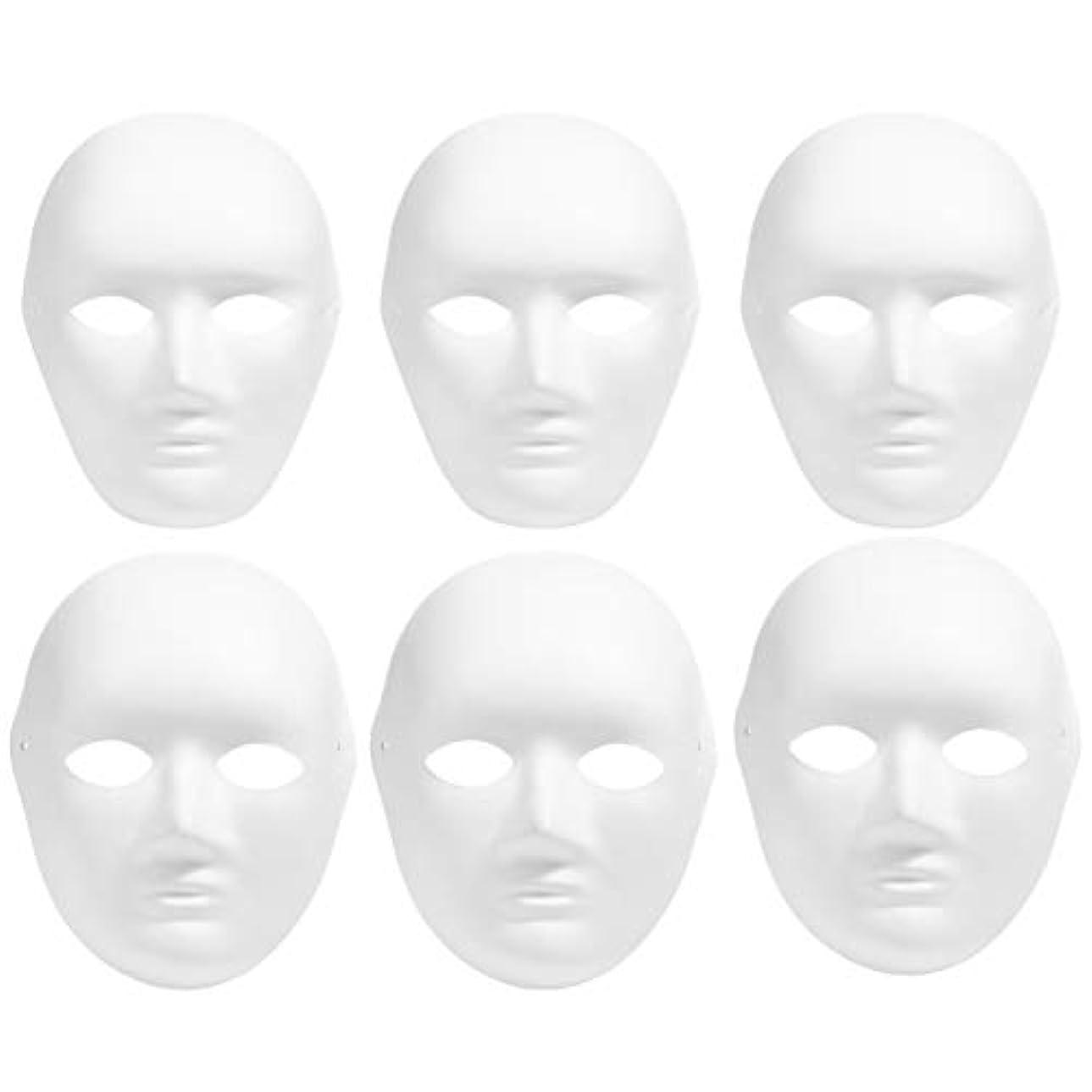 スペインうつ石のマスク ハロウィン 怖い 白い人面マスク ハロウィンマスク ハロウィン 仮装 仮面 コスプレ 6*男性?6*女性