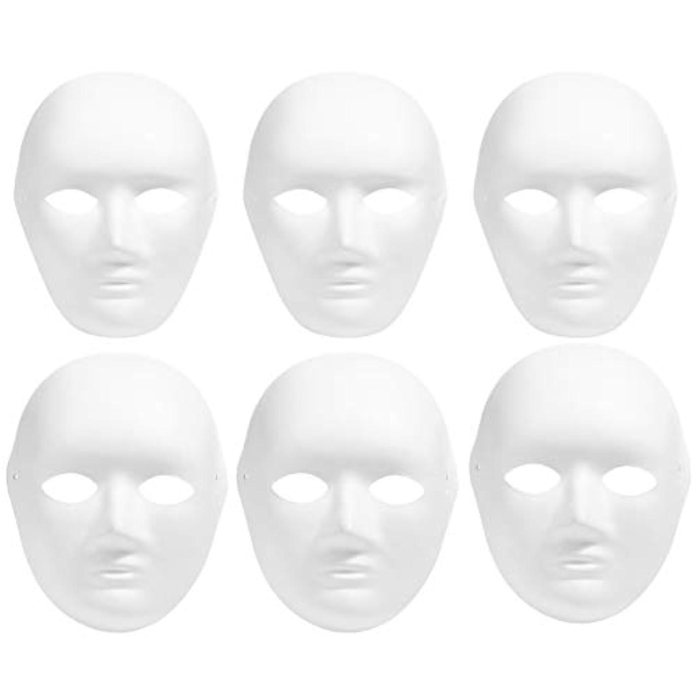 潜む大学院裁定マスク ハロウィン 怖い 白い人面マスク ハロウィンマスク ハロウィン 仮装 仮面 コスプレ 6*男性?6*女性