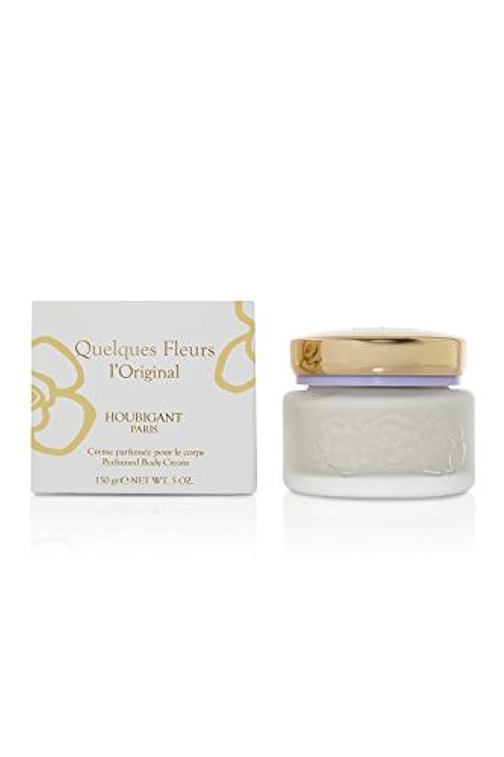 用量謙虚な耳Quelques Fleurs (ケルケス フリュール) 5.0 oz (150ml) Body Cream by Houbigant for Women